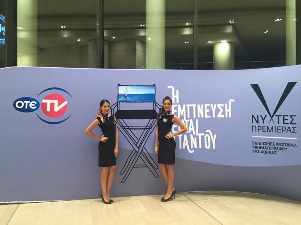 OTE_TV