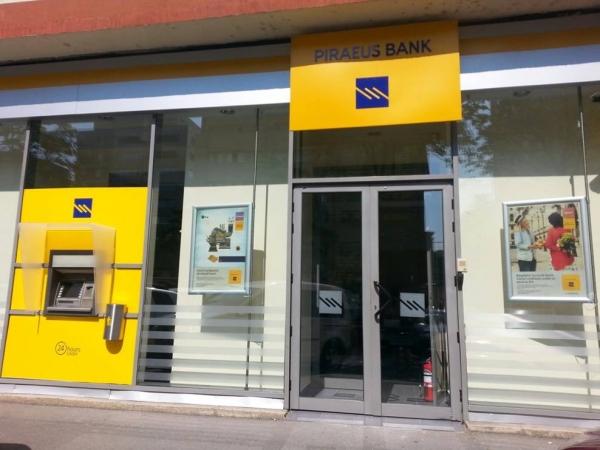 pireaus_bank5