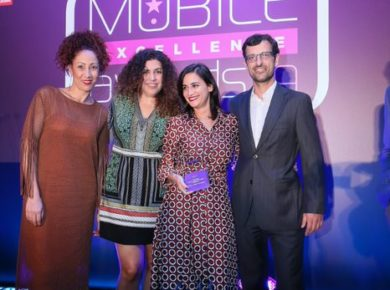 MC Mobile Awards 1